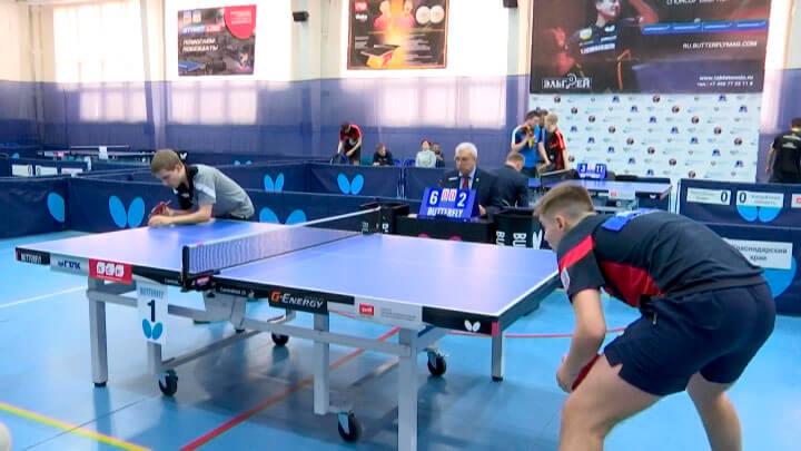 В Славянске-на-Кубани стартовало первенство РФ по настольному теннису