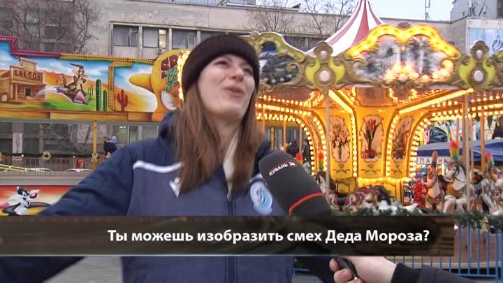 Волейболистки краснодарского «Динамо» рассказали, чего хотят девушки в Новый год