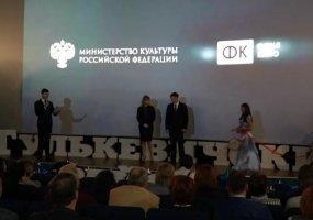 В обновленном кинозале Гулькевичей показали фильм «О времени и о реке. Кубань»