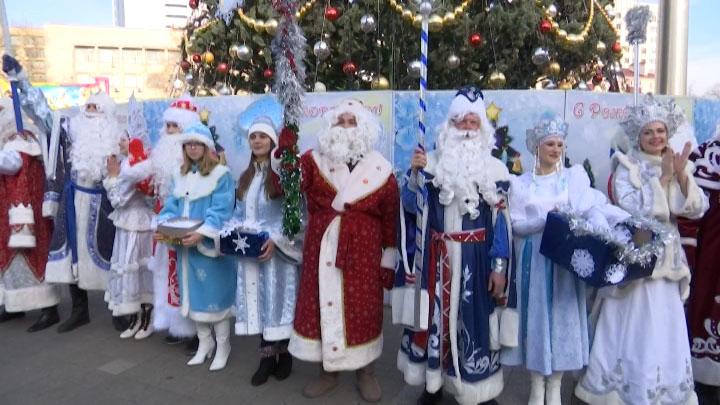На главную улицу Краснодара вышли Деды Морозы со всего края