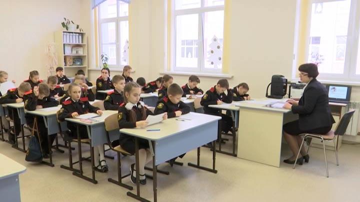 На Кубани «Казачий диктант» написали более 4,5 тыс. школьников кадетских классов