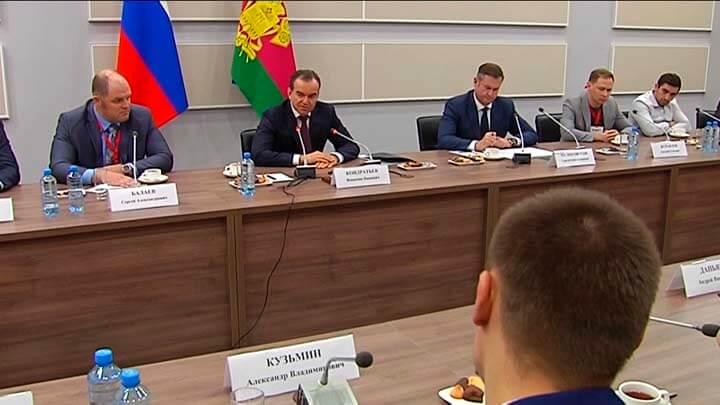 Час общения с губернатором: что Вениамин Кондратьев обсуждал с «Лидерами Кубани»
