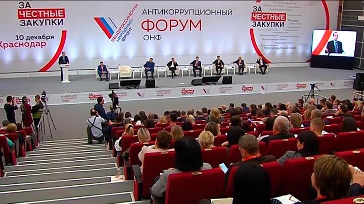 Вениамин Кондратьев: на Кубани доля МСП в госзакупках увеличилась до 32%