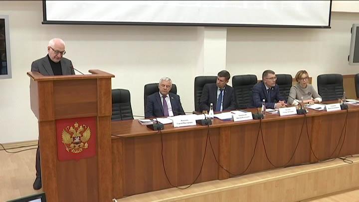 В КубГУ прошла конференция «Региональный парламентаризм: настоящее и будущее»