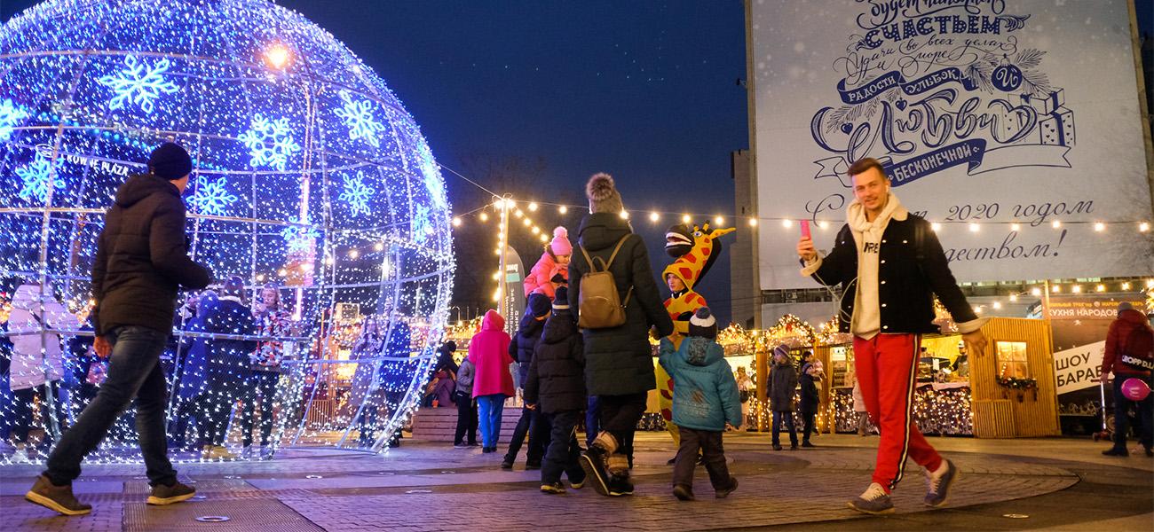 Январь в Краснодаре: куда сходить на зимних каникулах