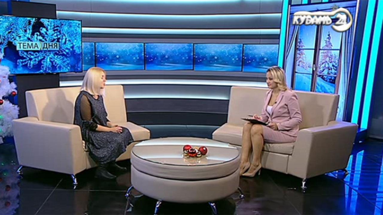 Марина Шарапова: все новогодние каникулы в центре Краснодара будет праздник