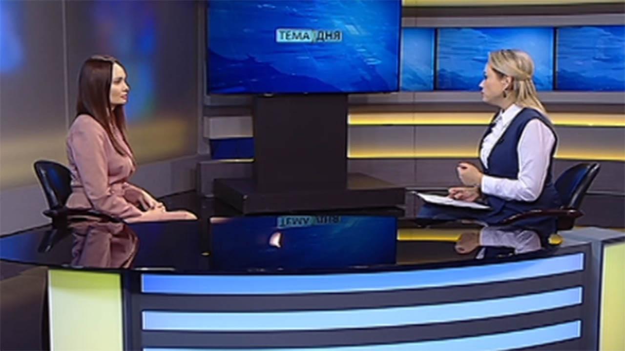 Оксана Коваленко: микрозайм «Старт» в этом году станет доступнее и выгоднее