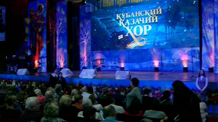 Кубанский казачий хор провел серию рождественских концертов в Краснодаре