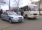 Полицейские устроили рейд по пассажирскому транспорту на дорогах Краснодара