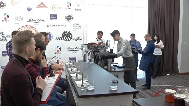 В Краснодаре подвели итоги чемпионата бариста «Кубок Юга 2020»