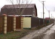 Под Краснодаром два человека погибли из-за утечки бытового газа