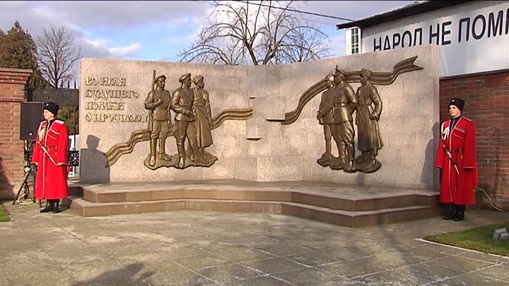 В 2020-м исполнился 101 год со дня выхода документа о репрессии казаков