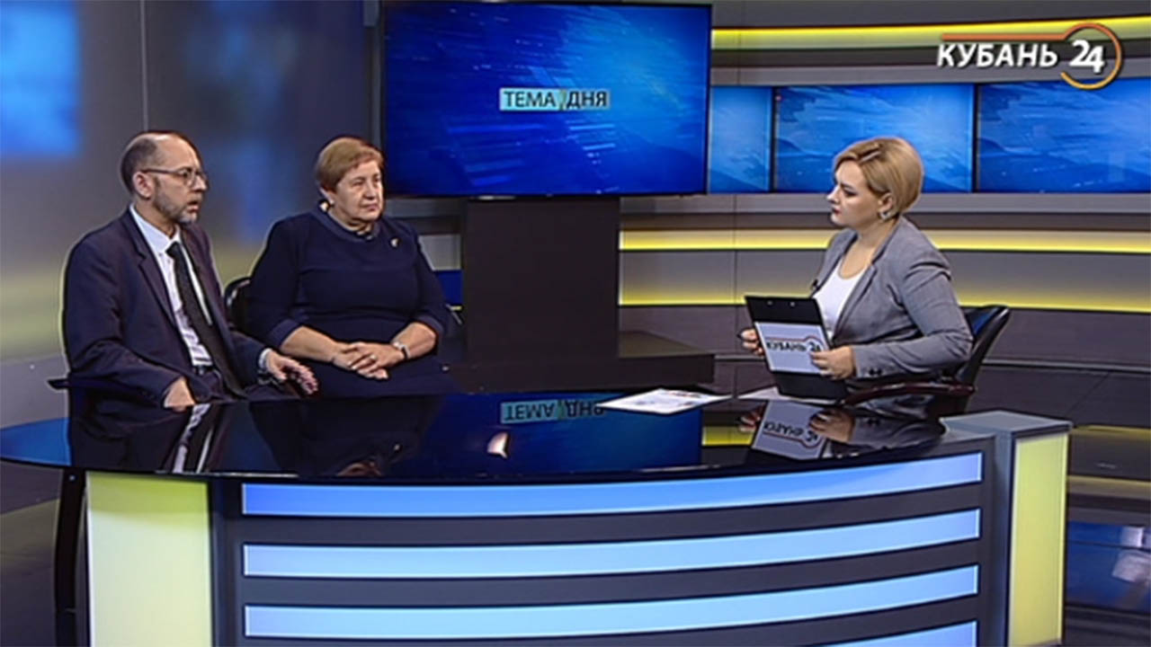 Александр Рыбалко: перепись это источник информации о структуре населения
