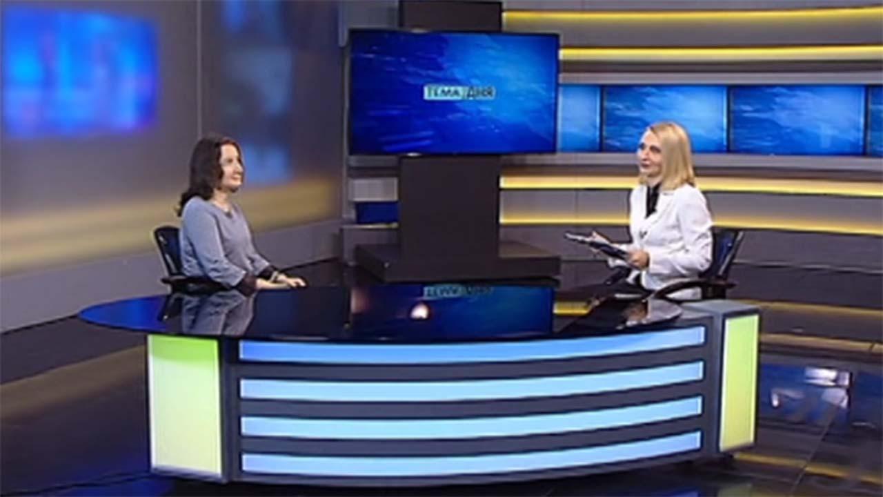 Ирина Рындина: по всем прогнозам ключевая ставка ЦБ снизится
