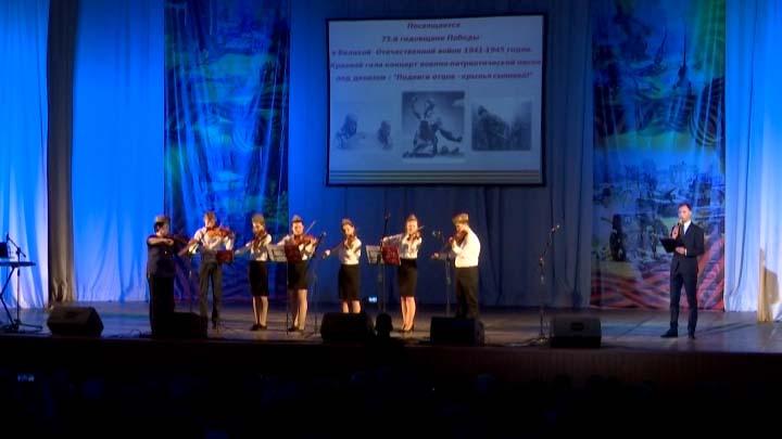 В Краснодаре прошел гала-концерт, посвященный 75-й годовщине Победы