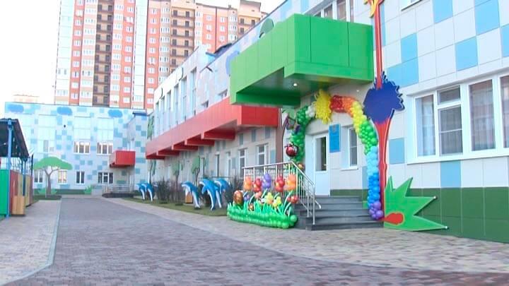 Компания «ЮгСтройИнвест» открыла в Краснодаре детский сад-ясли на 300 мест