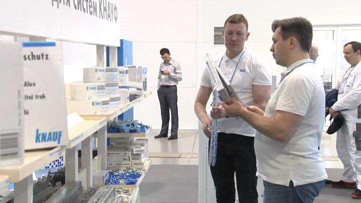 В Краснодаре на выставке YugBuild компания «КНАУФ» представила стенд