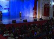 В Краснодаре чествовали кубанских ученых в честь Дня российской науки