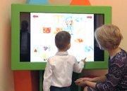 На Кубани образовательные учреждения получат гранты на обучение родителей