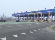 На Кубани платная часть трассы М4 «Дон» станет льготной для жителей трех районов