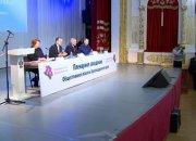 В Краснодаре прошло пленарное заседание региональной Общественной палаты