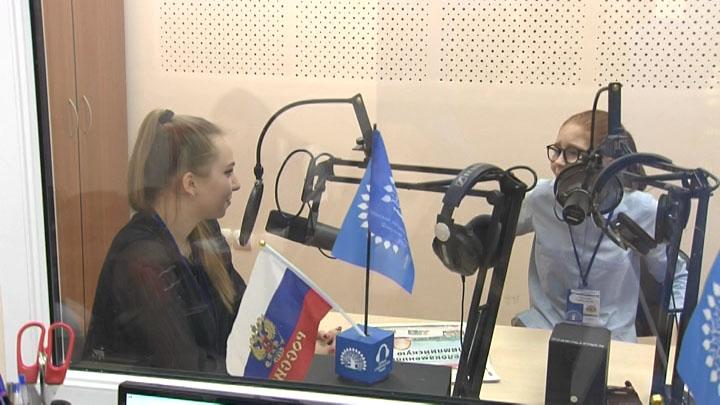 На Кубани отметили Всемирный день радио