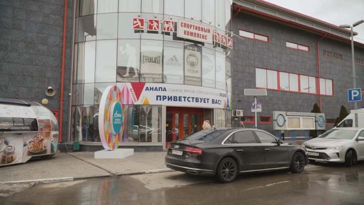 На Кубани открылась международная выставка «Анапа — самое яркое солнце России»