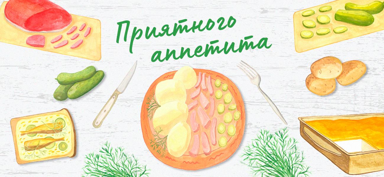 Готовим просто: незамысловатый, но желанный праздничный обед к 23 февраля