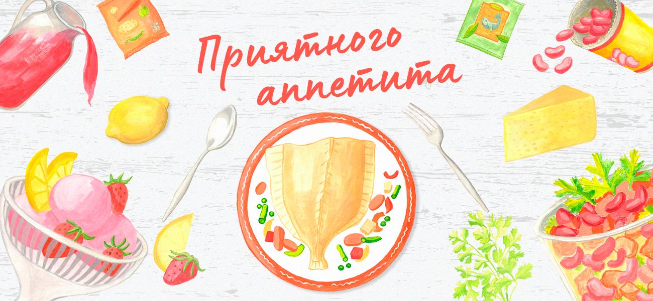 Готовим просто: рецепт праздничного, но быстрого романтического ужина