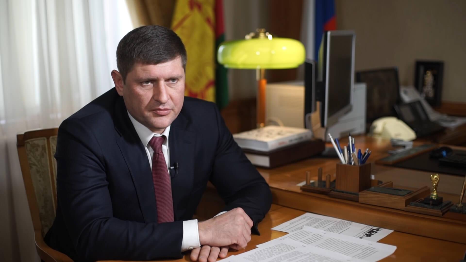 Интервью с первым вице-губернатором Кубани Андреем Алексеенко