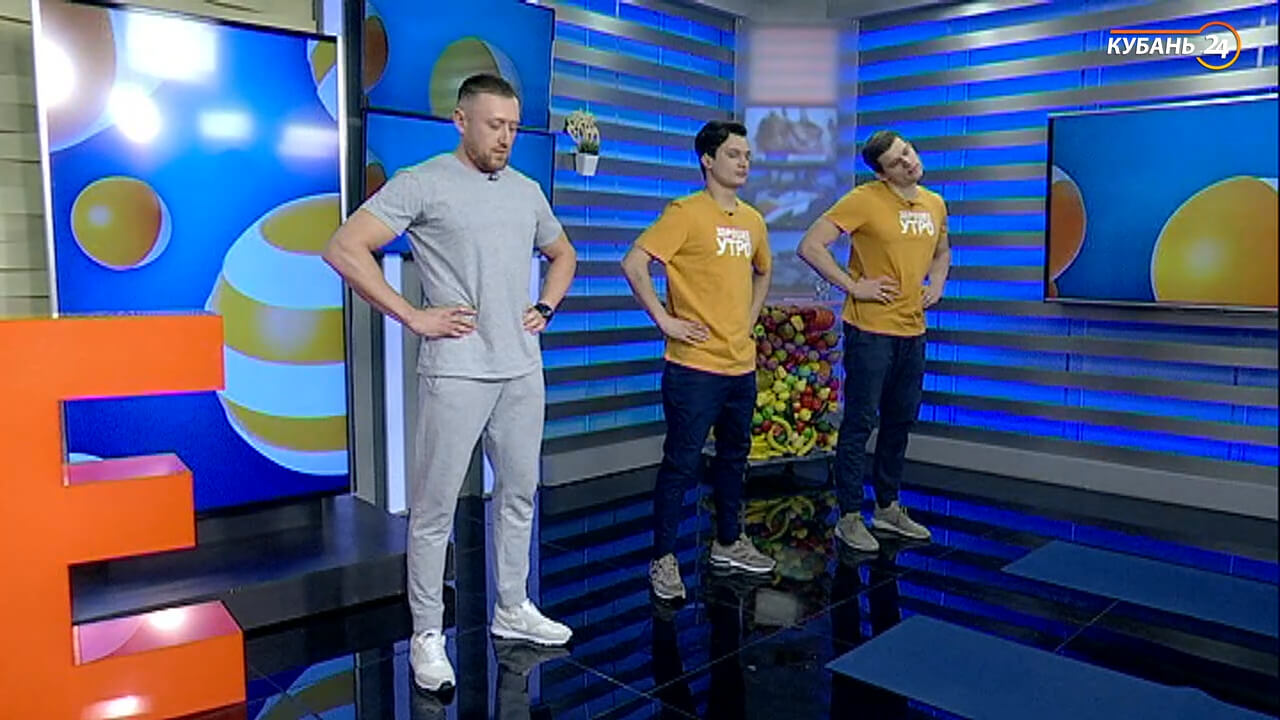Фитнес-тренер Сергей Бандурка: крутить коленями во время зарядки не надо