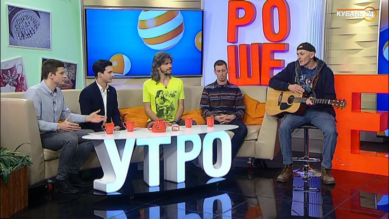 Организатор музыкальных событий Сережа Осподи: музыка — это энергия любви