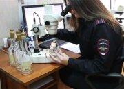 На Кубани эксперты-криминалисты МВД отметили 101 год со дня образования службы