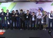 Как прошел полуфинал конкурса среди управленцев ЮФО «Лидеры России — 2020»