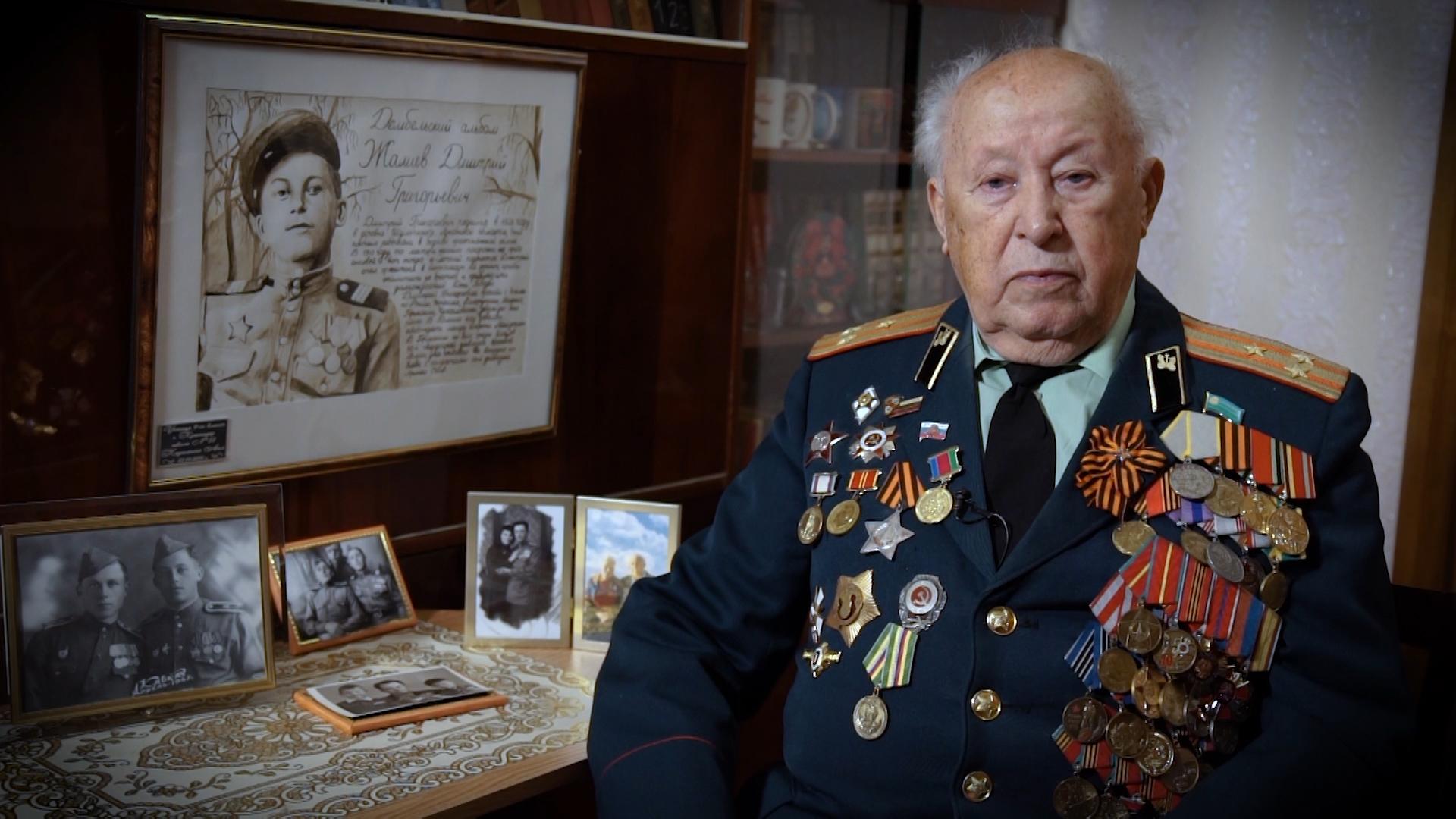 Хроники Победы в рассказах фронтовиков. Дмитрий Жалиев