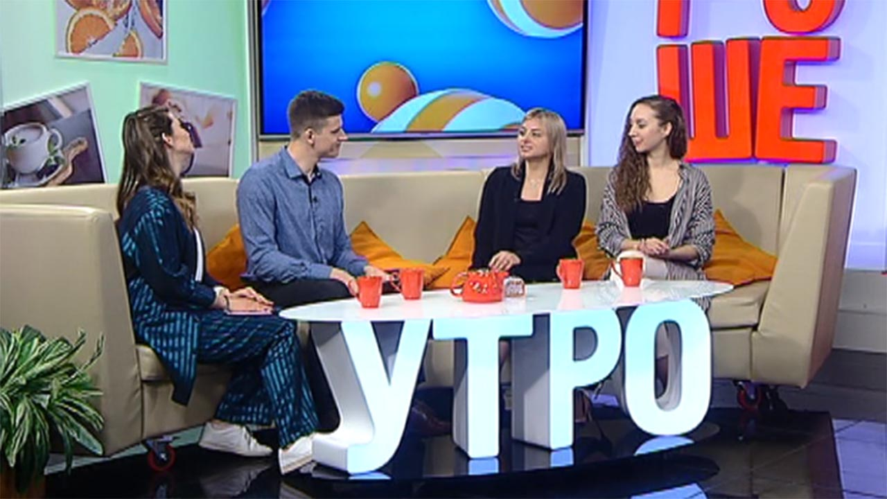 Психолог Евгения Шрамченко: женщина может вести бизнес по-мужски, но зачем?