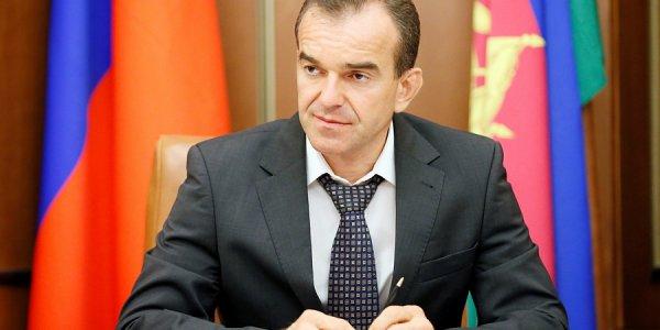 Кондратьев объявил о запуске Центра управления регионом