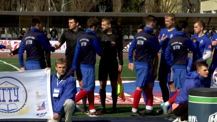 Завершился краснодарский этап Национальной студенческой футбольной лиги