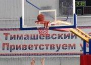 На Кубани завершились соревнования по сельскому стритболу