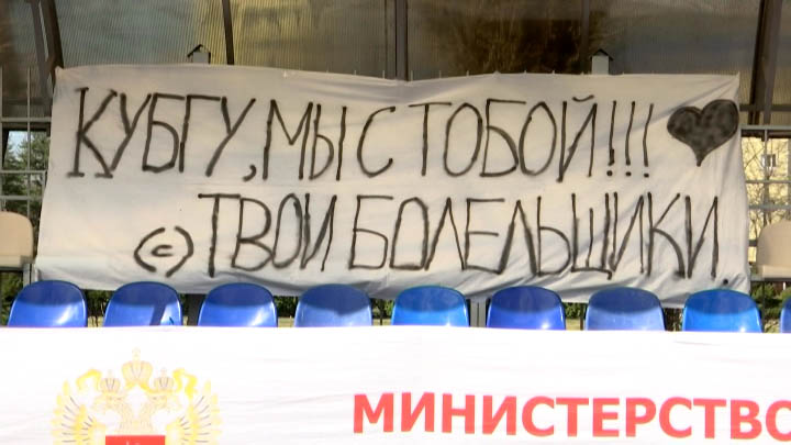 В Краснодаре стартовала Национальная студенческая футбольная лига