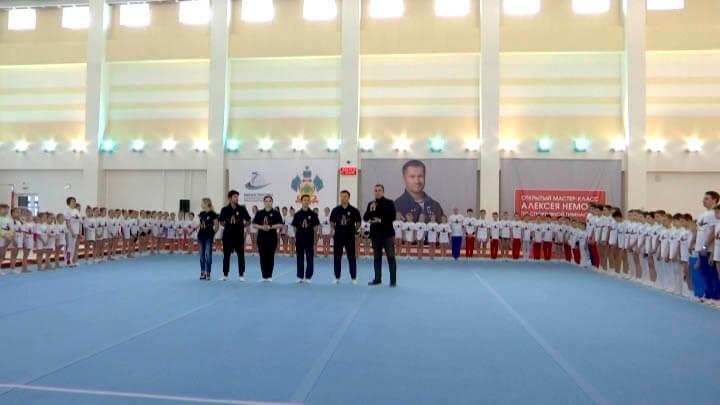 В Краснодаре чемпион по спортивной гимнастике Алексей Немов провел мастер-класс