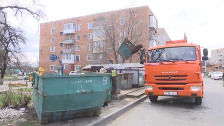 В Ейске начал работать региональный оператор по сбору бытовых отходов