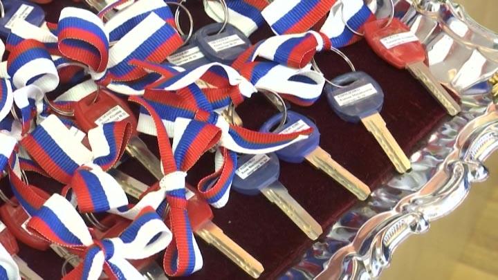 В Ейске участникам программы «Дети Кубани» вручили ключи от квартир