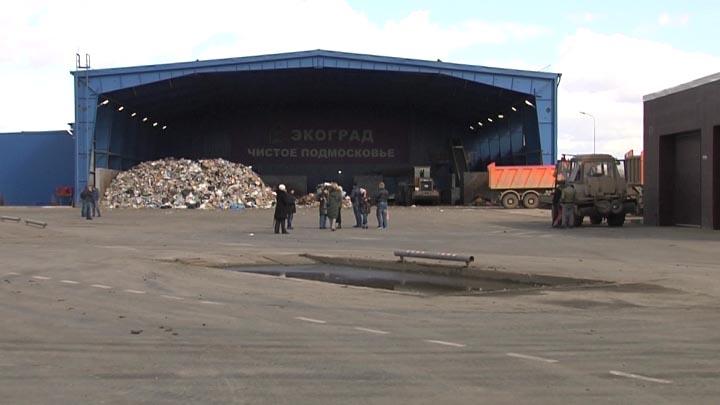 Общественники из Белореченска изучили опыт переработки отходов в Подмосковье
