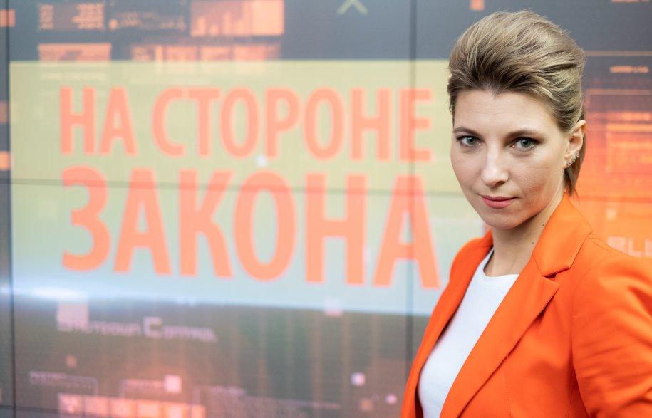 Анастасия Дешина