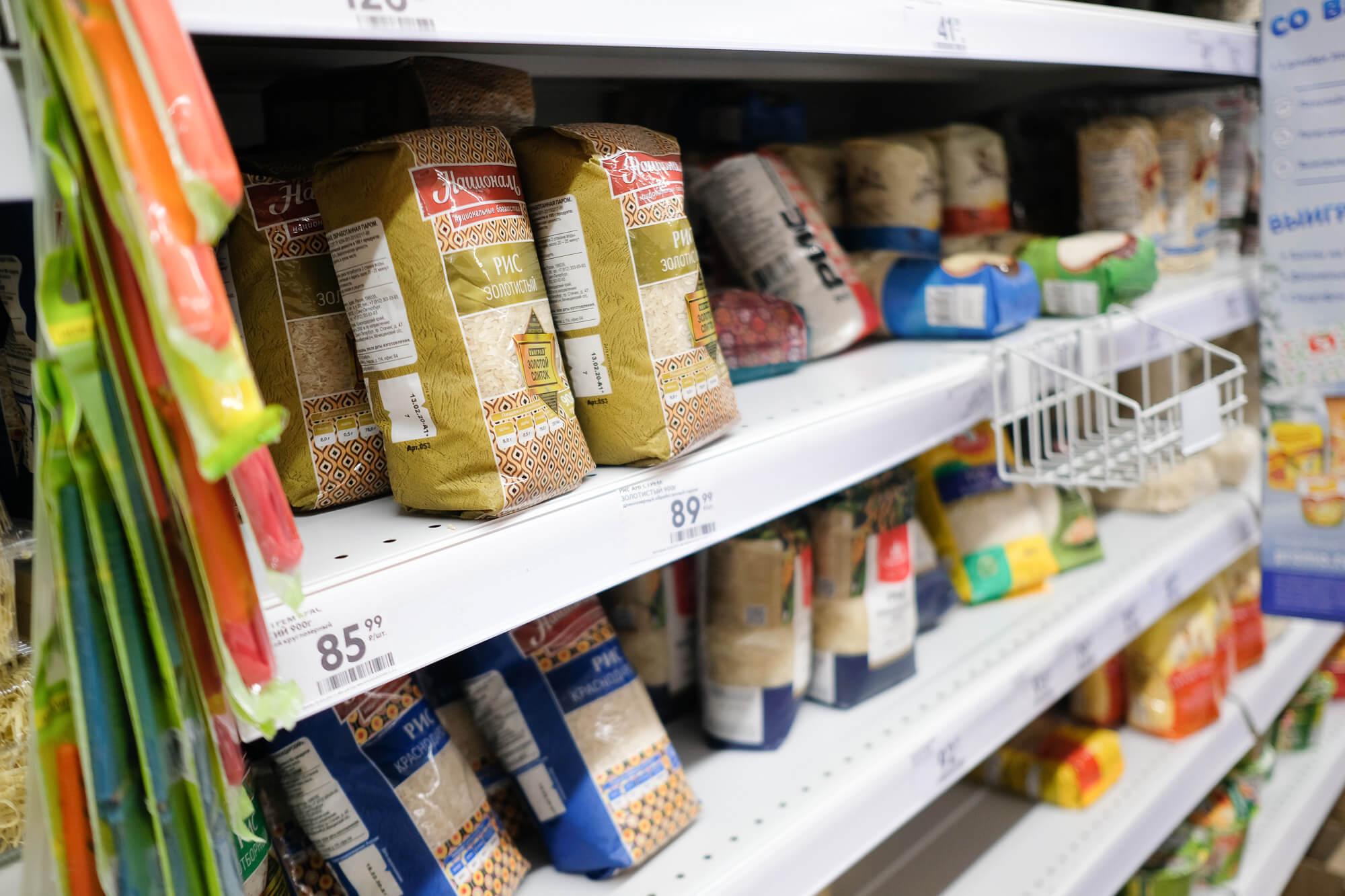 Ретейлеров в России попросили снизить цены на социально значимые продукты