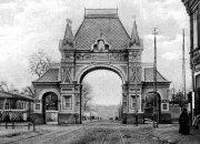 Память в камне: Александровская триумфальная арка в Краснодаре