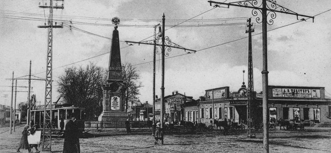 Память в камне: обелиск в честь 200-летия кубанского казачества в Краснодаре