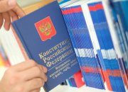 ВЦИОМ: поправки о защите суверенитета страны россияне считают одними из главных
