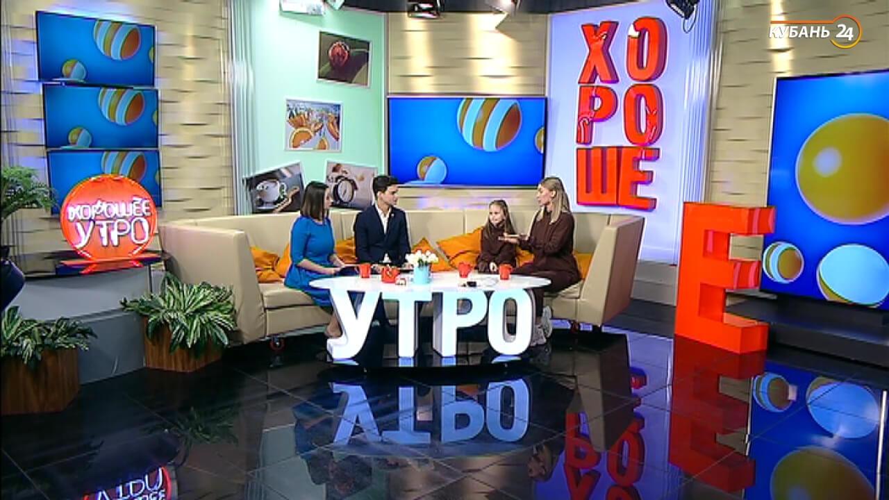 Галина Дрига: мы давали мастер-класс по танцам для родителей и детей
